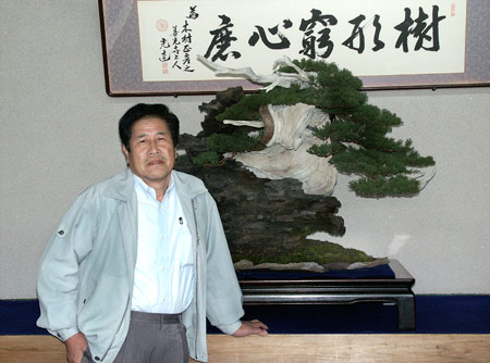 Masahiko Kimura with new bonsai